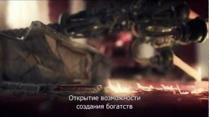 ZombiU — Трейлер Gamescom 2012 (HD)