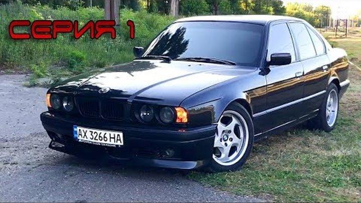 BMW 540 НОВАЯ ОПТИКА И ДЕТАЛЬНЫЙ ОБЗОР ! СЕРИЯ 1