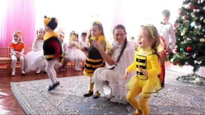 Новорічний ранок садочок ''Сонечко'' група Бджілка 23 грудня 2016 року