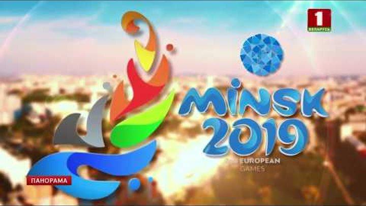Беларусбанк стал Национальным партнером II Европейских игр. Панорама