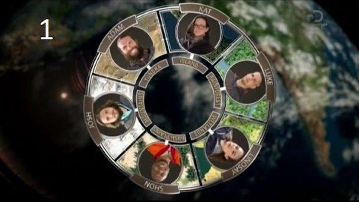 Колесо: игра на выживание (1 сезон: 1 серия из 15)