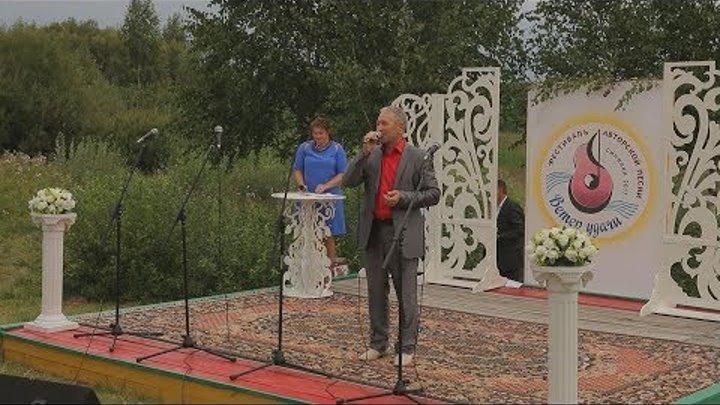 Илья Батвинко Вёсачка Зубки