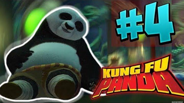 Кунг-фу Панда: Прохождение Игры - Часть 4 (Защищаем Дворец) / Kung Fu Panda Walkthrough 2018