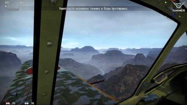 War Thunder: Первым делом самолёты - Видеообзор от Gamer.ru