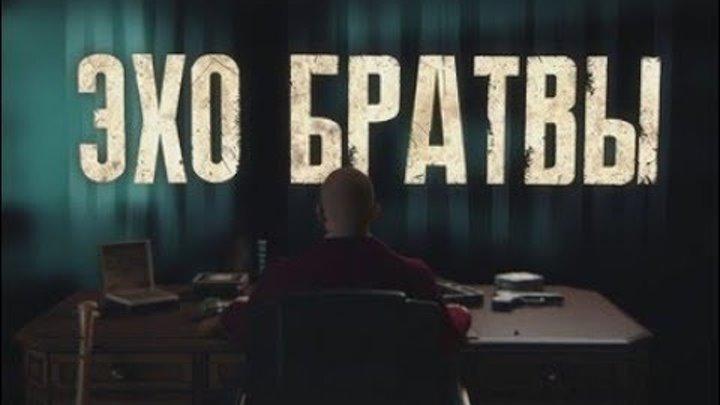 Фильм 90-х Криминал, Разбитая Судьба,,россия