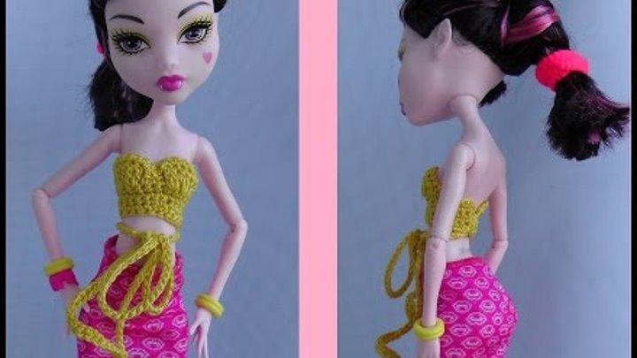 Как вязать ТОПИК для куклы Монстр Хай. Knitted blouse crochet doll Monster High