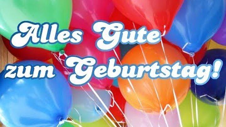 Открытка немецкие с днем рождения мужчине