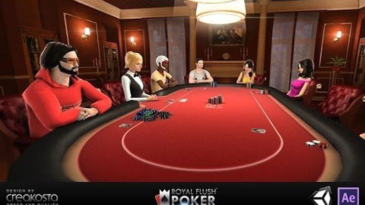 Роял Флеш покер 3D первый в мире обзор play-tab.ru