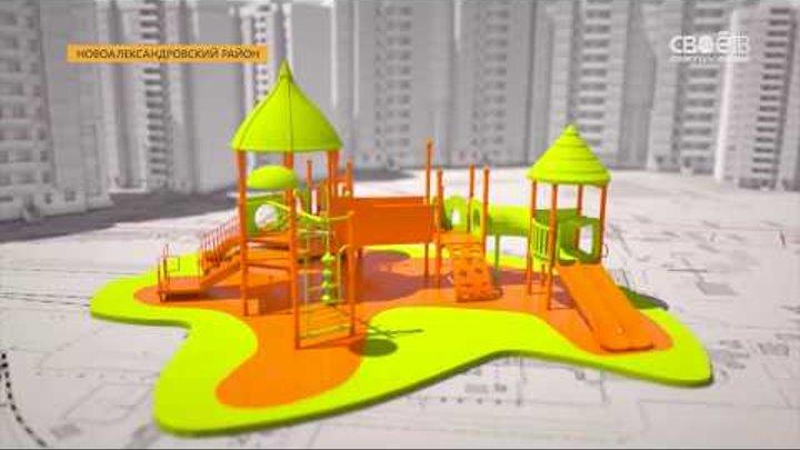 Новые скверы, спортивные и детские площадки, отремонтированные дома культуры