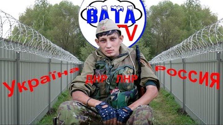 Куда будут запихивать ДНРов с ЛНРами