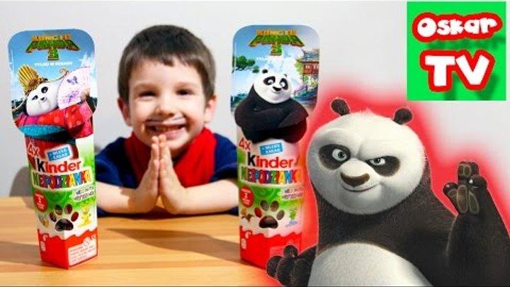 Распаковка Кунг Фу Панда 3 Киндер Сюрприз игрушки Конфу Kinder Surprise Kung Fu Panda 3