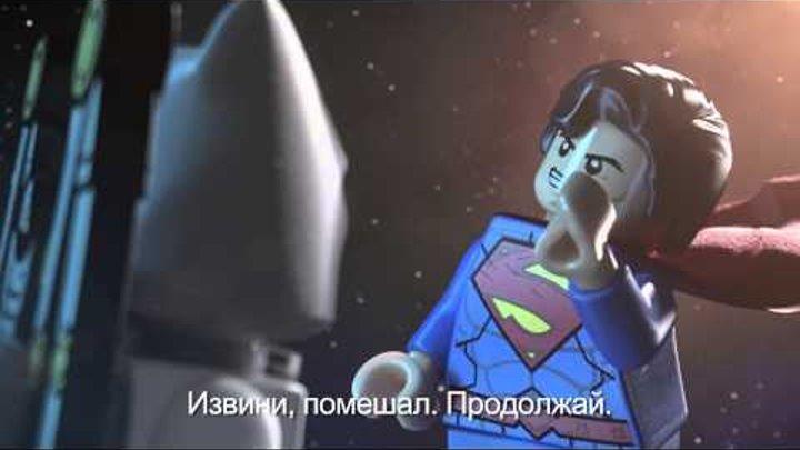 «LEGO Batman 3: Покидая Готэм» - анонсирующий трейлер