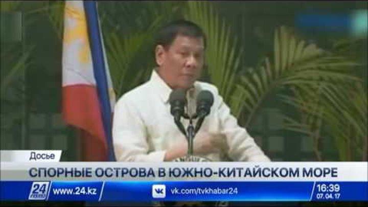 Президент Филиппин приказал разместить войска на необитаемых островах в Южно-Китайском море