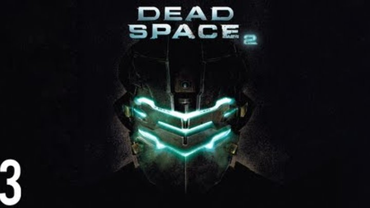 Прохождение Dead Space 2 (живой коммент от alexander.plav) Ч. 3
