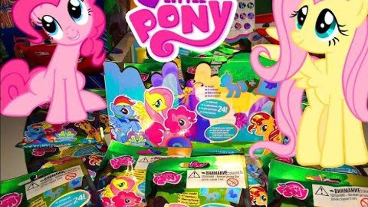 24 My Little Pony,Май Литл Пони как Kinder Surprise , по Мультику Май Литл Пони на русском