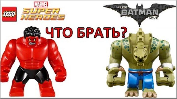 LEGO Superheroes 2017 года новинки Lego Batman Movie и Marvel обзор