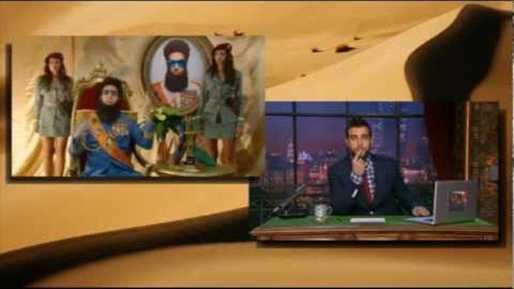 Саша Барон Коэн в Вечернем Урганте! HD