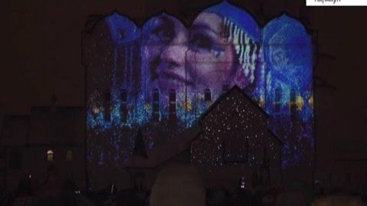 В Барнауле впервые состоялось светомузыкальное представление в формате 3D