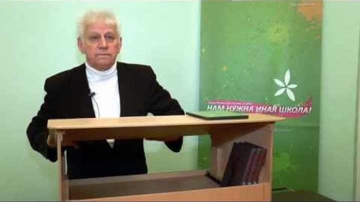 Интервью с доктором медицинских наук В.Ф. Базарным