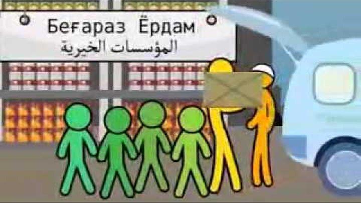 Рамазон насихатлари / Ramazon nasihatlari #6 Руза хакида