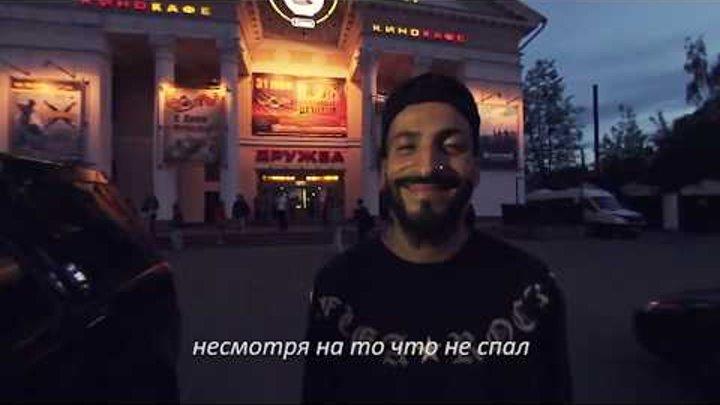 """Отзыв актёра фильма """"Шаг вперёд"""" 3 о фестивале """"Тесто"""" Кострома"""
