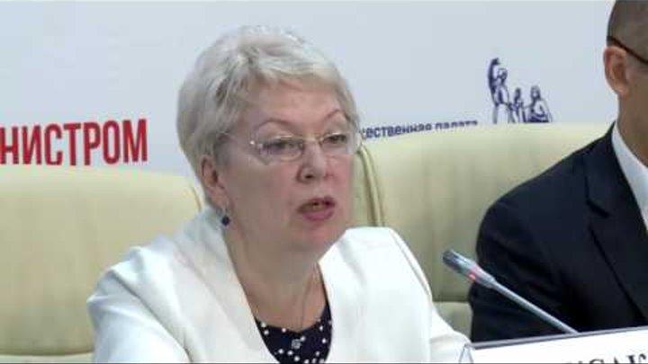 Министр образования Ольга Васильева ответила на вопросы граждан во время «Часа с министром»