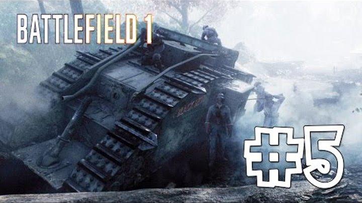 Battlefield 1 #5 Сквозь грязь и кровь ч4 (прохождение компании)