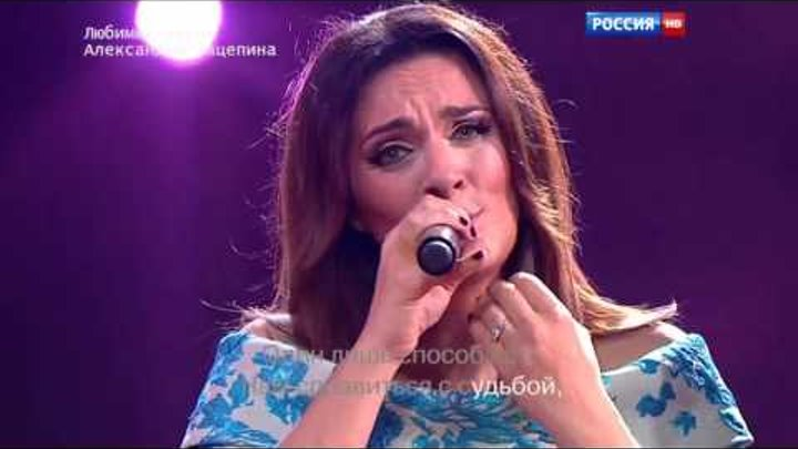 Владимир Пресняков и Елена Ваенга - Этот мир HD
