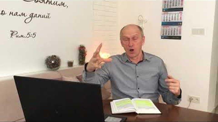КОГДА ЖЕ НАСТУПИТ КОНЕЦ? О воскресении метвых и втором пришествии Христа