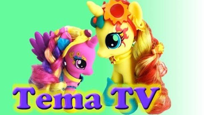 Дружба это чудо!Мой маленький пони Сансет Шиммер. My little pony Sunset Shimmer