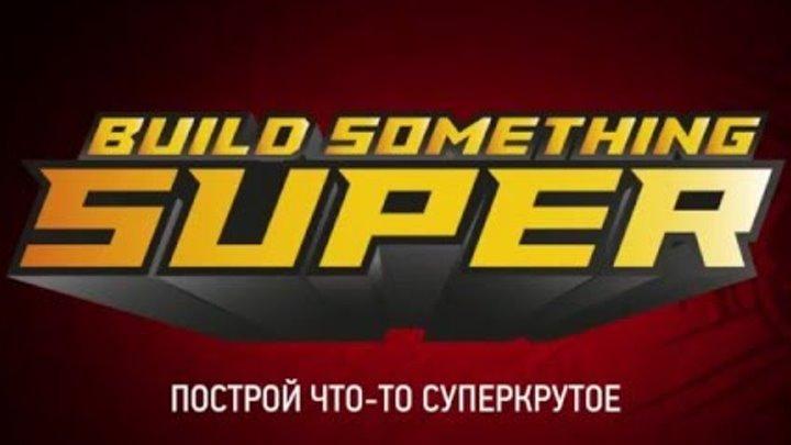 Новинки от LEGO Marvel Super Heroes!