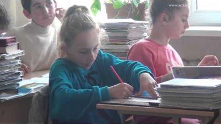 Школа Абхазского. Как работает учебное заведение, в котором все говорят на государственном языке