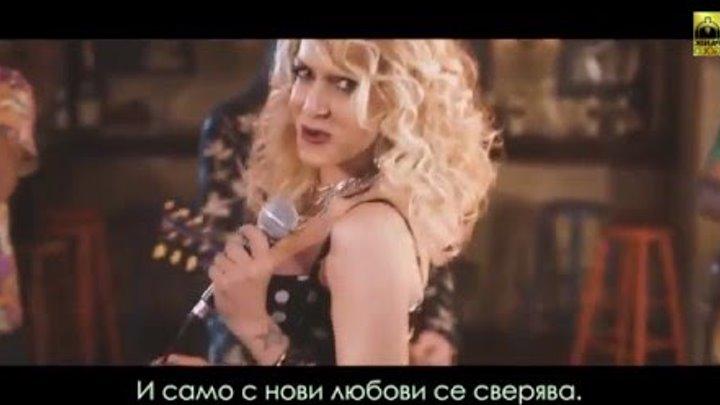 ЯКО ГРЪЦКО! !БГ ПРЕВОД! Anna Vissi - Ksana Mana / Xana Mana | Bulgarian translation