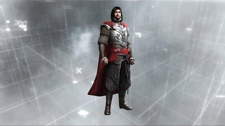 Assassin's Creed - Чезаре Борджиа