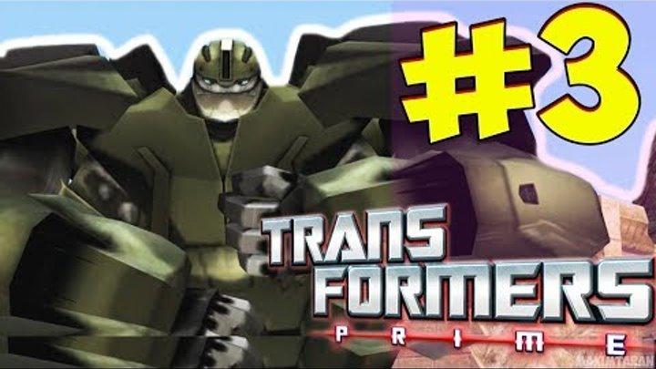 Transformers Prime The Game - Прохождение - Часть 3 (БАЛКХЭД И СТАРСКРИМ) / Трансформеры Прайм