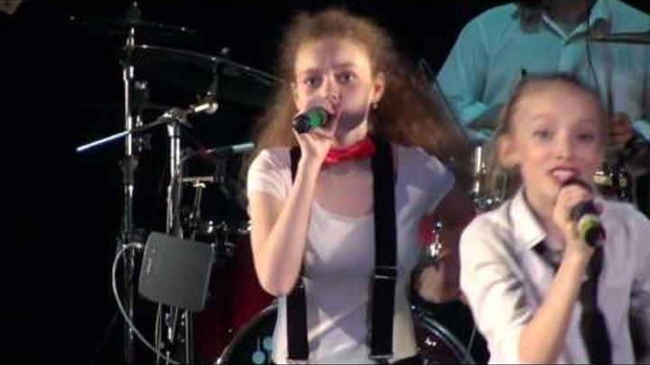 We Are The Pop King - «уROCKи» + «Класс», группа «Nice Guys»