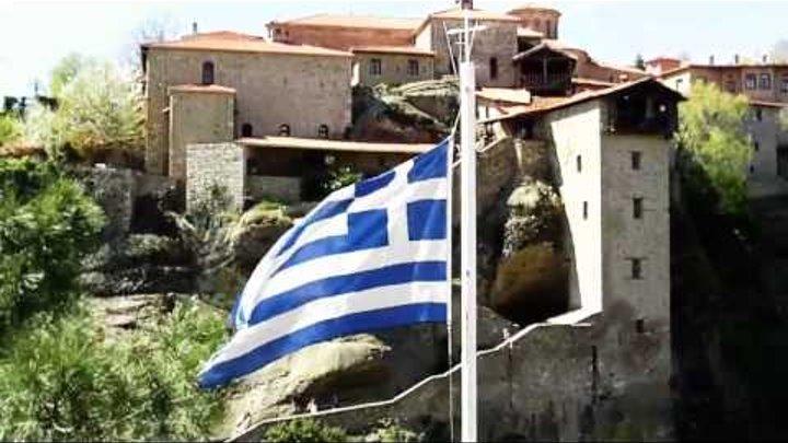 Greece 2010 [HD]