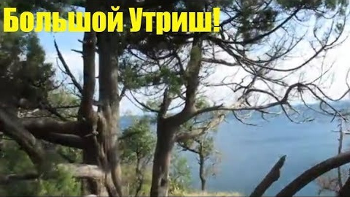 Анапа. Природный заповедник Большой Утриш. Кемпинг на море. Активный отдых на Черном Море.