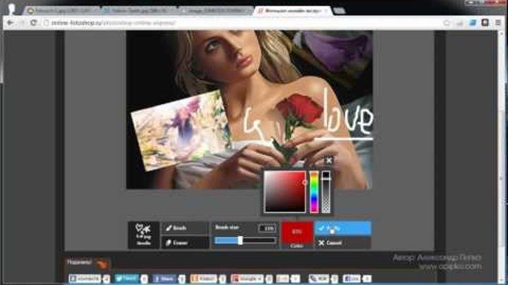 фотошопе из фотографии как в сделать порно