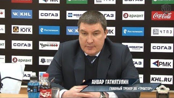 Пресс- конференция после матча «Трактор» vs «Югра»