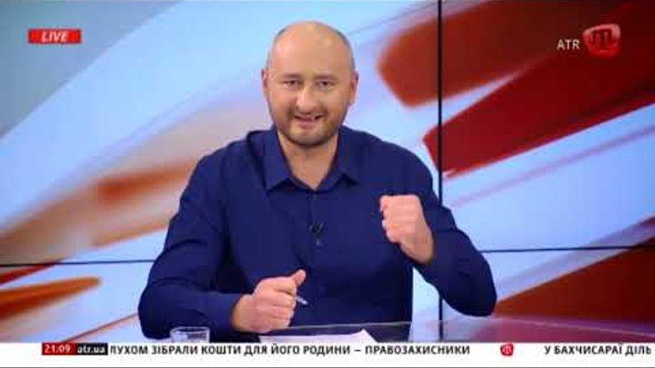 18 PRIME Бабченко Что у них там за поребриком 09 02 18