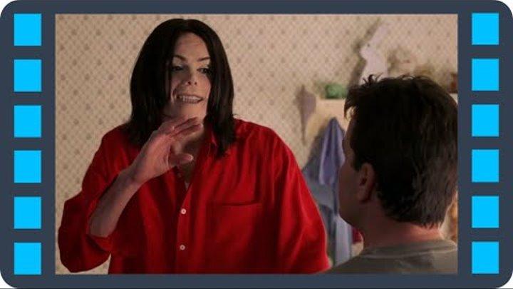 """Очень страшное кино 3 - Сцена 5/8 """"Пародия на Майкла Джексона"""" (2003) QFHD"""