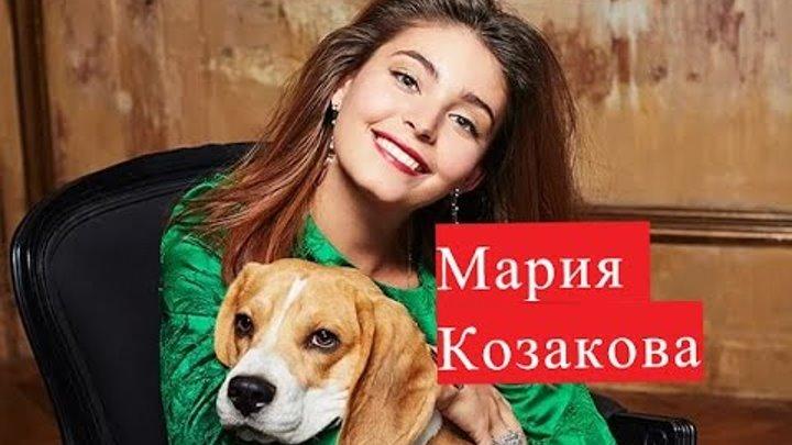 Козакова Мария сериал Дурная кровь ЛИЧНАЯ ЖИЗНЬ Гражданин Никто