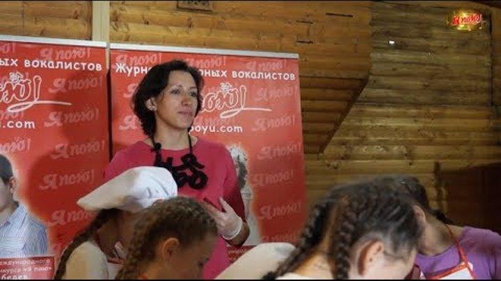 "Не кухня, а песня. Елена Борщева. Журнал ""Я пою"""