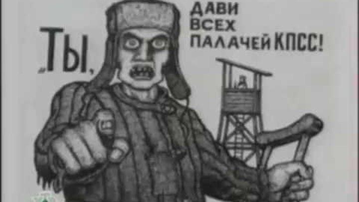 Наказание: Русская тюрьма вчера и сегодня - 11 серия Быт и нравы. Часть первая.
