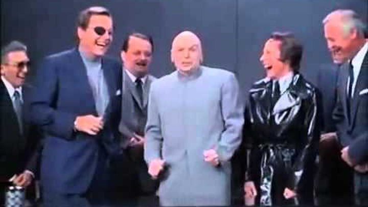 Смех Доктора Зло из фильма Остин Пауэрс