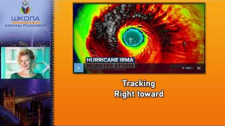 """Ураган """"Ирма"""". Учим английский на слух, включаем аудирование."""