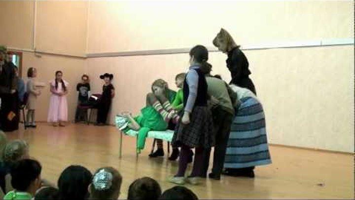 театральный дебют Евы