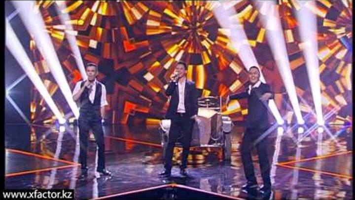 Группа ALAN. Sikidim. X Factor Казахстан. 3 концерт. Эпизод 12. Сезон 6.