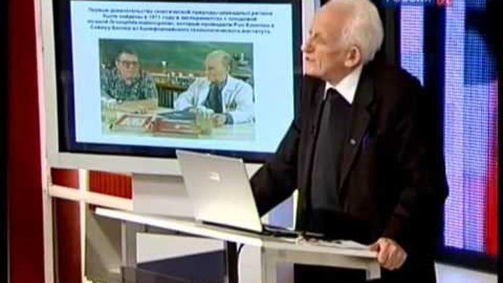 """Симон Шноль: """"Биологические часы"""" лекция 1"""